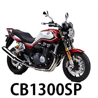 CB1300SP