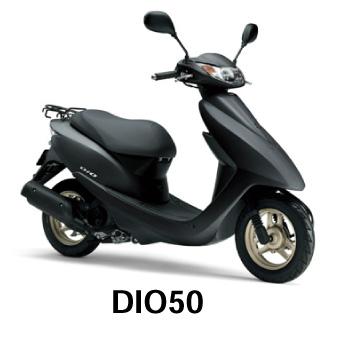 DIO50