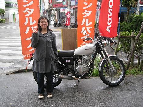 K 様 CB400SS