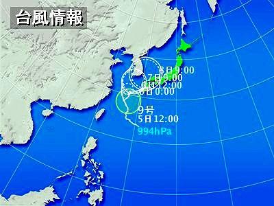 台風マーロウ
