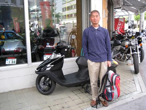 スペイシー100沖縄の旅