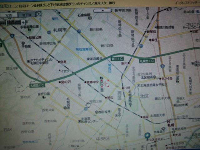 2011011119520000.jpg